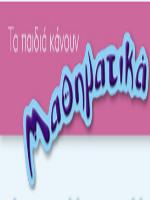 external image dim-mathimatika-e-st.png