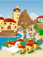 Θρησκευτικά Γ' – Δ' δημοτικού Online Εκπαιδευτικό Λογισμικό