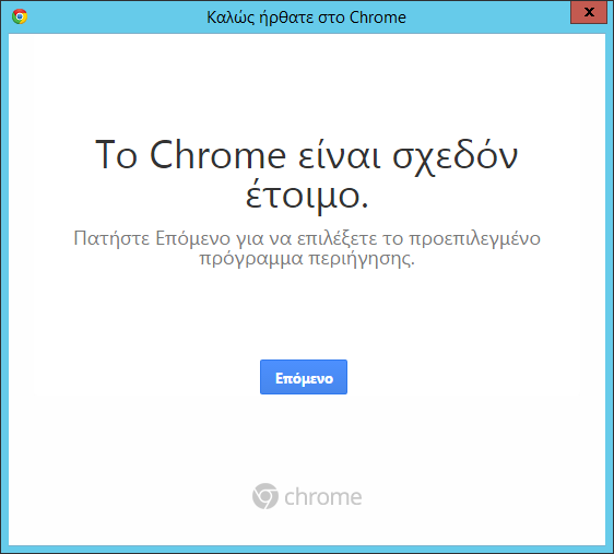 2012 r2 windows Chrome 6.png