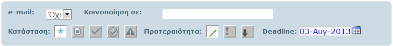 Helpdesk ticketsame inform1.png