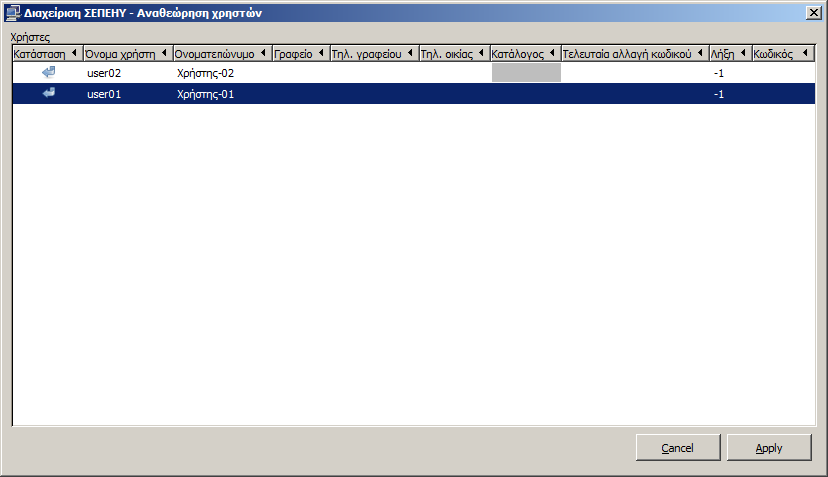 Sch-scripts-windows-import-dialog.png