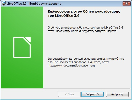 Win7-libreoffice-02.jpg