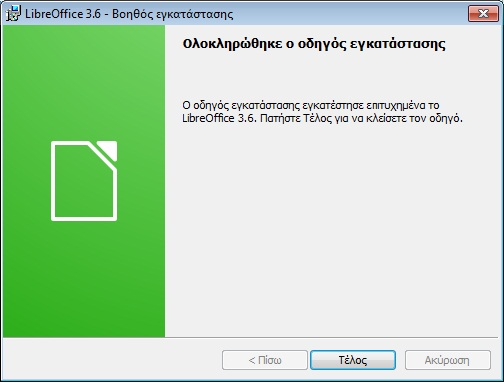 Win7-libreoffice-06.jpg