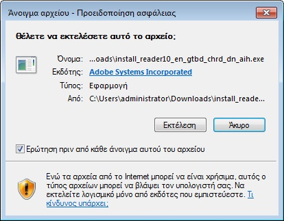 Win7-adreader-01.jpg