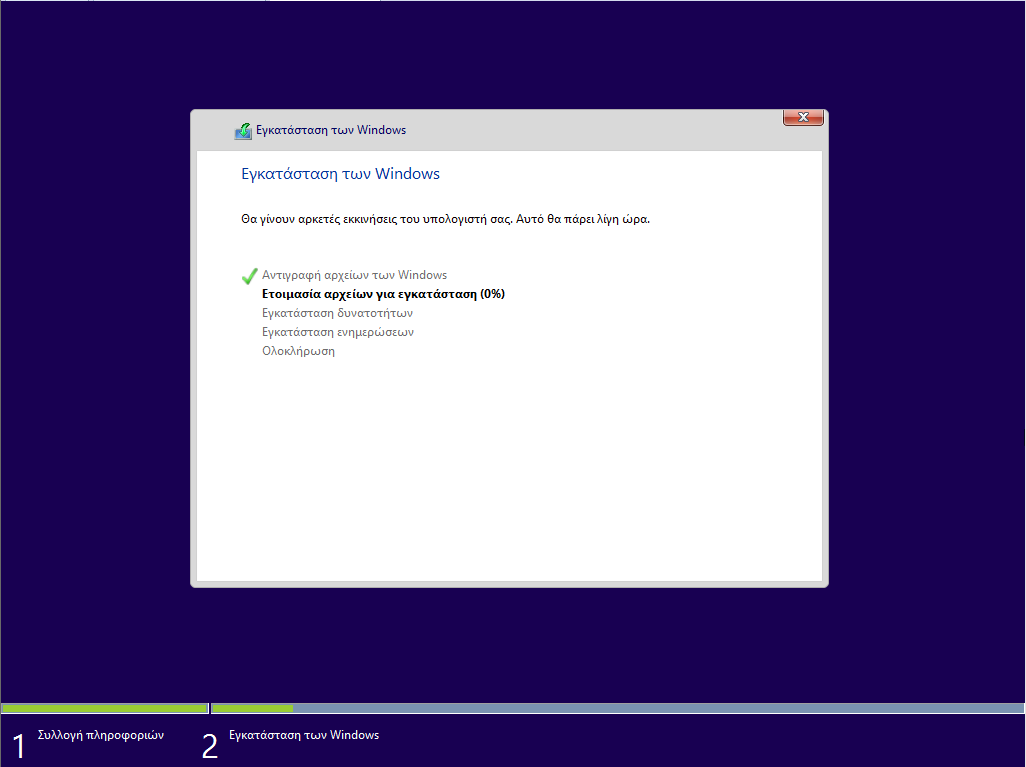 2012 windows 8.1 client installation5.png