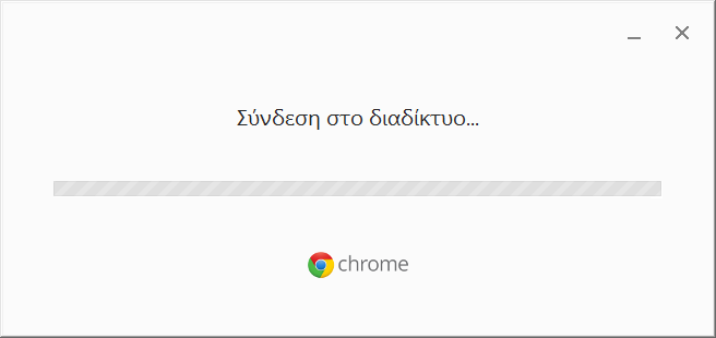 2012 r2 windows Chrome 5.png