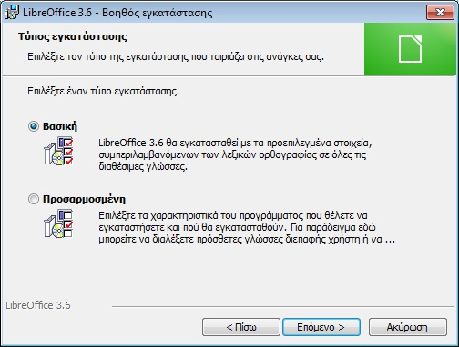 Win7-libreoffice-03.jpg