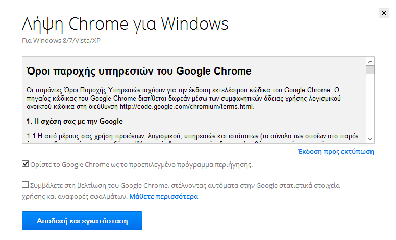 2012 r2 windows Chrome 2.png