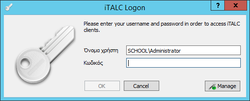 2012 r2 windows server client italc class environment 1.png