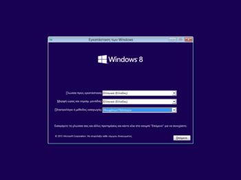 2012 windows 8.1 client installation1.png